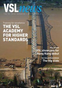 VSL News 2015
